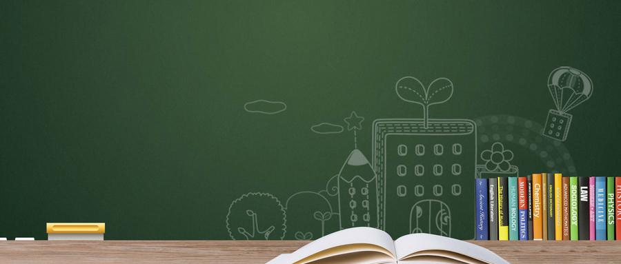 教师资格证培训备考|师大教育靠谱