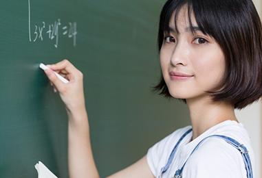 2019教师资格证有变策!越快报名越好!|师大好不好?